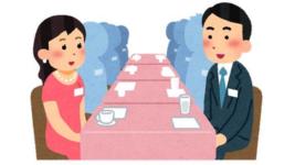 婚活パーティー炎の3連戦(婚活パーティーとは何ぞや?編)